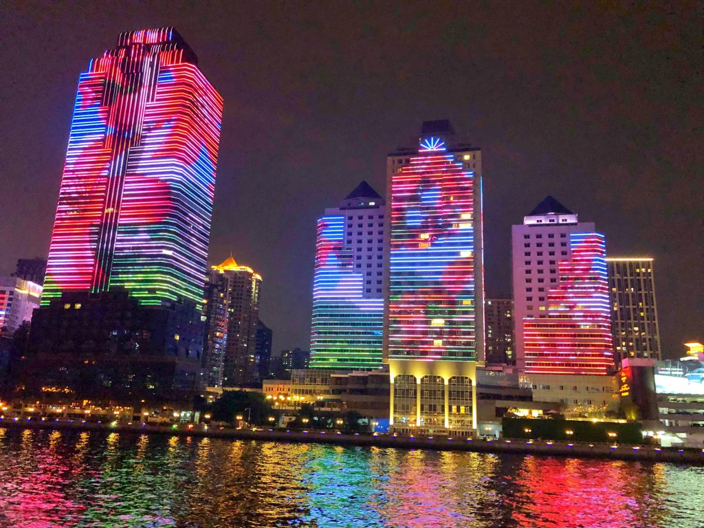 Guangzhou - China. By: Forbes Israel