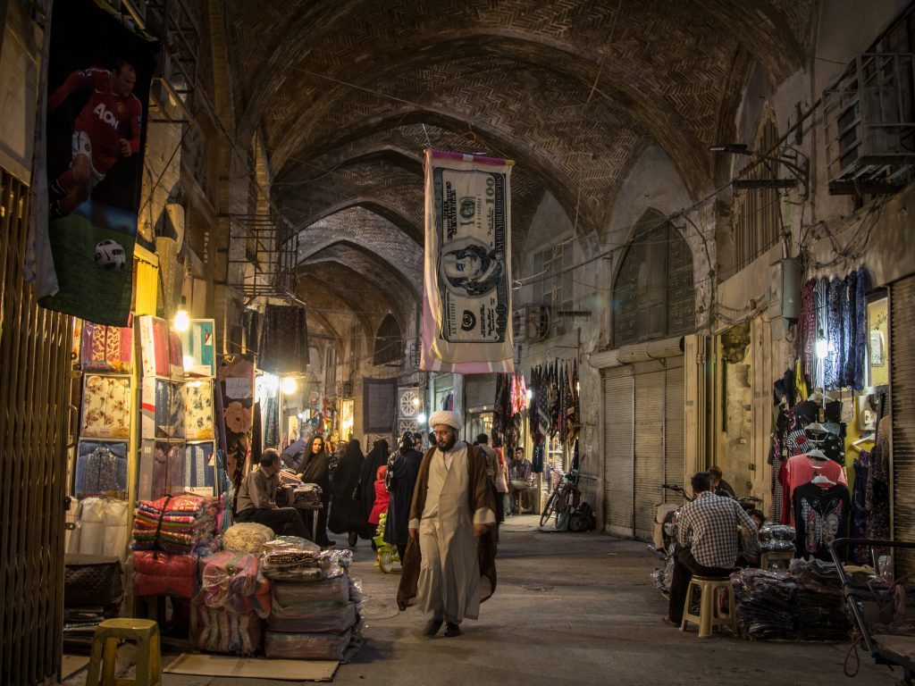 Iran. Photo by: Shutterstock