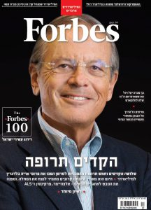 Forbes July cover
