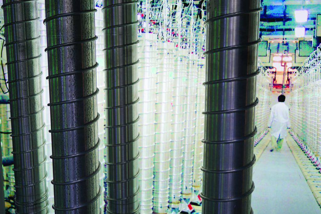 Iran nuclear factory   Photo: Shutterstock