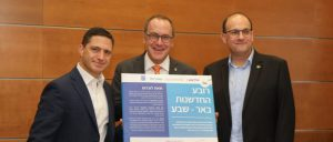 """From right to left: Kodesh, Haimovich and Danilevich: """"creating an innovative ecosystem"""" 