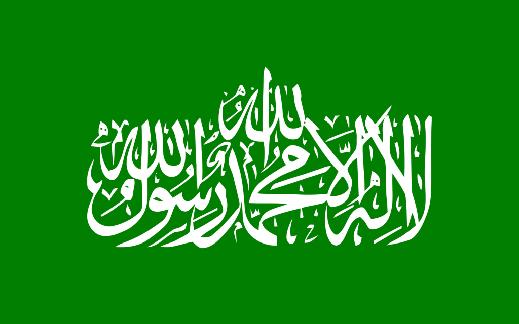 דגל חמאס