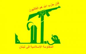 דגל חיזבאללה