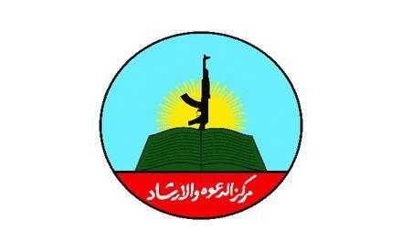 דגל לשקאר־א־טייבה