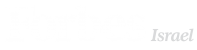 forbes-israel-logo