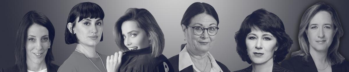 הנשים המשפיעות של פורבס ישראל 2019