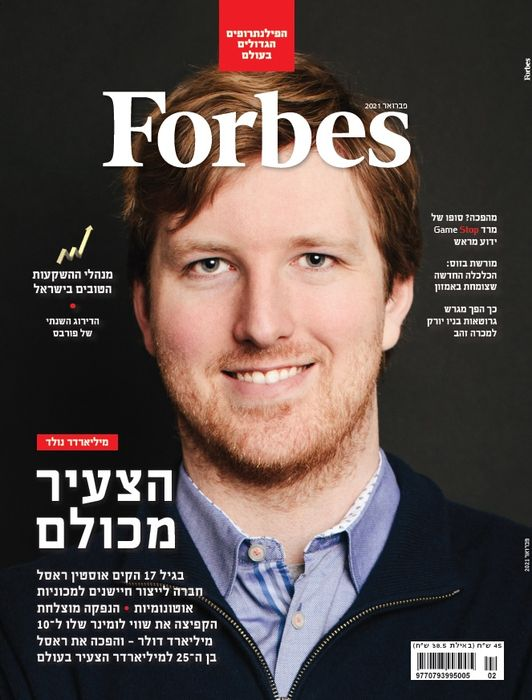Forbes_february_cover