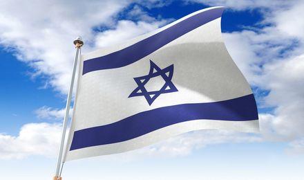 ניתוח מיוחד ליום העצמאות: כך התפתחה כלכלת ישראל ב-73 שנה