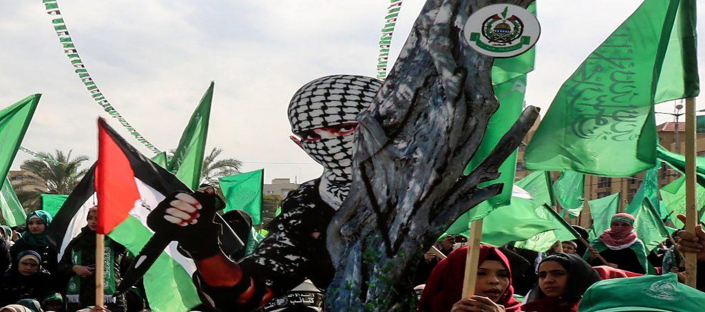 הפגנת חמאס. צילום: Shutterstock