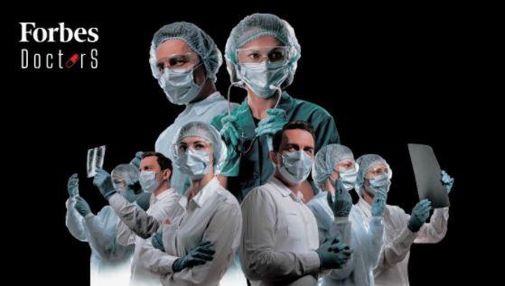 מגזין הרופאים הטובים בישראל 2021