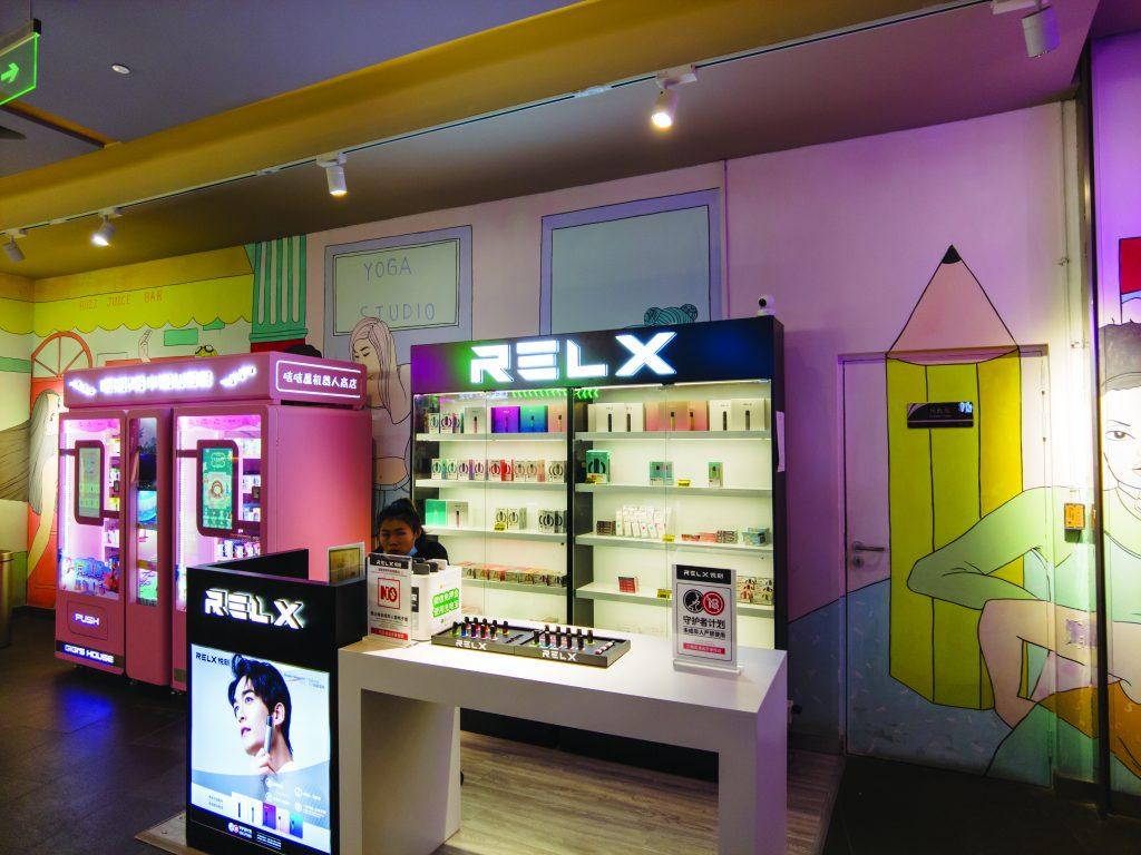 חנות Relx בשנגחאי | צילום: Shutterstock