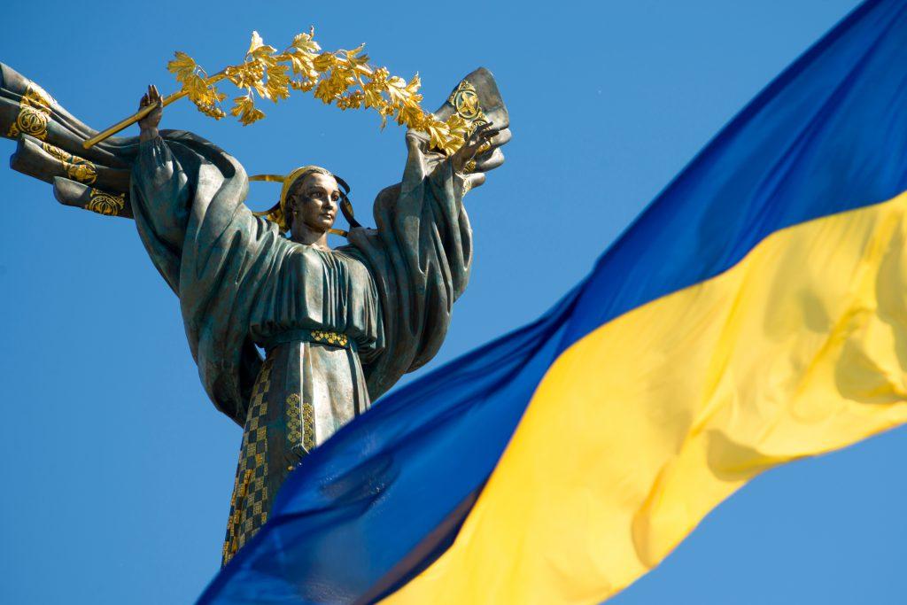 אוקראינה. צילום: Shutterstock