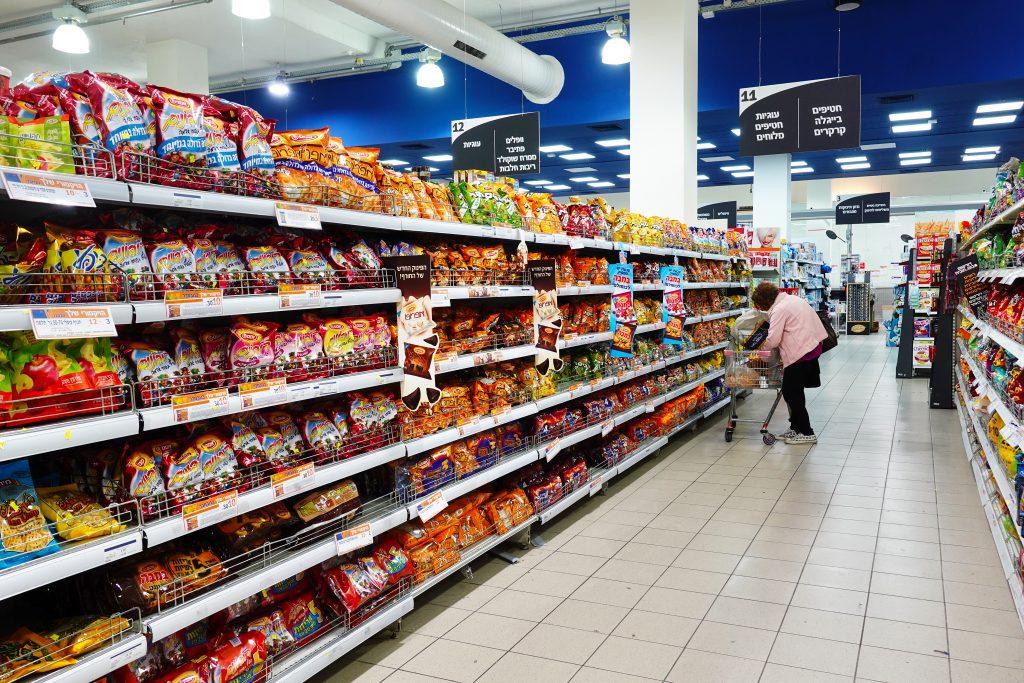 סופרמרקט | צילום: Shutterstock