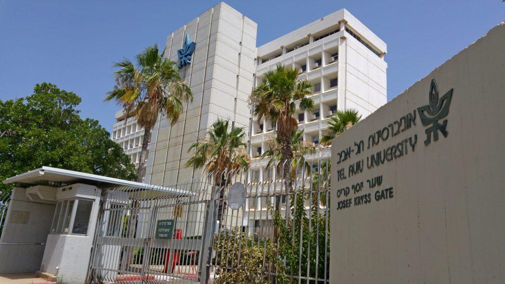 Tel Aviv University by shutterstock