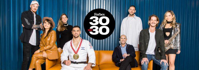 משתתפי Forbes 30Under30 מחזור 2021   צילום: ניר סלקמן